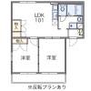 2LDK Apartment to Rent in Zama-shi Floorplan