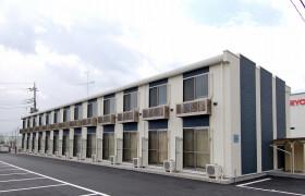 1LDK Apartment in Horigomecho - Sano-shi