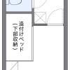 1K Apartment to Rent in Tokoname-shi Floorplan