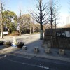Whole Building Office to Buy in Chuo-ku Park