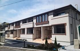 2LDK Apartment in Suwacho - Miura-shi