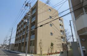 1LDK Mansion in Kurakakiuchi - Ibaraki-shi