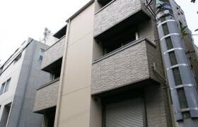 1DK Mansion in Roppongi - Minato-ku