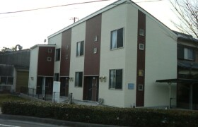 1K Apartment in Katayamacho - Ono-shi