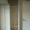 1SLK Apartment to Rent in Minato-ku Storage
