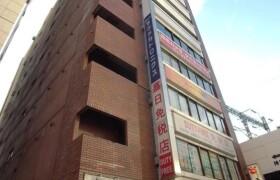 1R Mansion in Kandasakumacho - Chiyoda-ku
