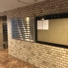 1R Apartment to Buy in Chiyoda-ku Common Area