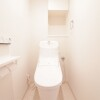 3LDK Apartment to Buy in Takatsuki-shi Toilet