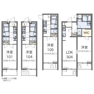 1LDK 아파트 in Chuohoncho(3-5-chome) - Adachi-ku Floorplan