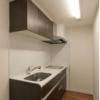 1LDK Apartment to Rent in Shibuya-ku Kitchen