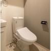 1K Apartment to Rent in Katsushika-ku Toilet