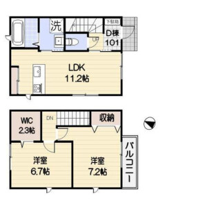 2LDK House in Matsubara - Setagaya-ku Floorplan
