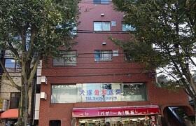 世田谷区 桜丘 1R {building type}