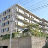 4LDK Apartment to Buy in Fujisawa-shi Exterior