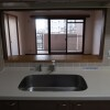 3LDK Apartment to Buy in Kyoto-shi Kita-ku Kitchen
