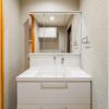 2SLDK Apartment to Buy in Musashino-shi Washroom