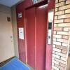 Whole Building Apartment to Buy in Nagoya-shi Tempaku-ku Outside Space