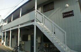2DK Apartment in Shimonumabe - Kawasaki-shi Nakahara-ku