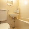1K Apartment to Rent in Sapporo-shi Nishi-ku Bathroom