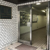 1LDK Apartment to Buy in Chuo-ku Entrance Hall
