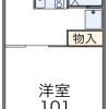 1K Apartment to Rent in Hanno-shi Floorplan