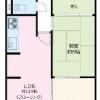 3LDK Apartment to Buy in Tondabayashi-shi Floorplan