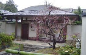 7SLDK {building type} in Utano shibahashicho - Kyoto-shi Ukyo-ku