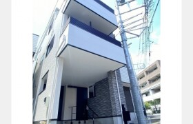 2SLDK House in Arima - Kawasaki-shi Miyamae-ku