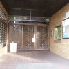 1R Apartment to Rent in Suginami-ku Building Entrance