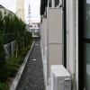 在西宮市內租賃1K 公寓 的房產 內部