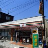 2DK Apartment to Rent in Itabashi-ku Convenience Store