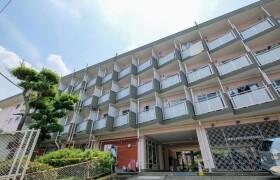 UR Mejiro Danchi - Guest House in Toshima-ku