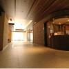 在千代田區購買3LDK 公寓大廈的房產 Building Entrance