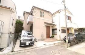 2DK {building type} in Okamoto - Setagaya-ku
