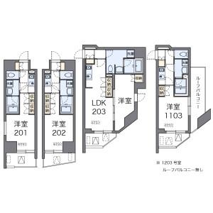 1LDK Mansion in Otowa - Bunkyo-ku Floorplan