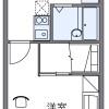 1K Apartment to Rent in Tsu-shi Floorplan