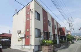 1K Apartment in Ogicho - Odawara-shi
