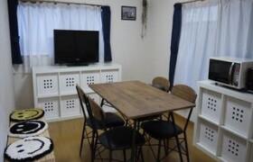 ♠♠ [Share House] LAFESTA Gakugeidaigaku - Guest House in Meguro-ku