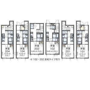 1K Apartment in Futaba - Shinagawa-ku Floorplan
