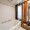 2SLDK Apartment to Buy in Musashino-shi Bathroom