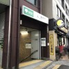 Whole Building Apartment to Buy in Shinjuku-ku Train Station