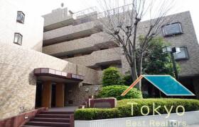 2DK Mansion in Yayoicho - Nakano-ku