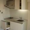 1R Apartment to Rent in Bunkyo-ku Kitchen