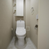 3LDK Apartment to Buy in Yokohama-shi Nishi-ku Toilet