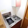 1K Apartment to Rent in Chofu-shi Kitchen