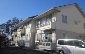 3DK Apartment in Yawata - Ichihara-shi