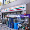 8LDK House to Buy in Ota-ku Convenience Store