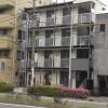在横浜市西区内租赁1K 公寓大厦 的 户外