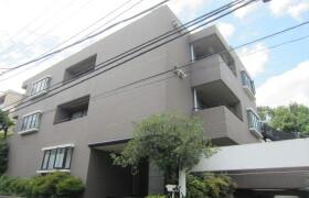 4LDK Mansion in Shimomeguro - Meguro-ku