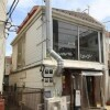Whole Building Retail to Buy in Nakano-ku Exterior